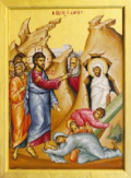 Year-B-All-Saints-Lazarus-Icon